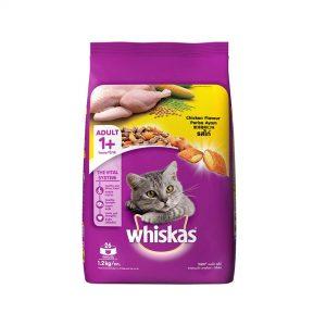 غذا خشک ویسکاس chiken | در وزن های مختلف