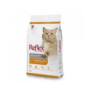 غذا خشک رفلکس برای گربه های بالغ طعم مرغ و برنج